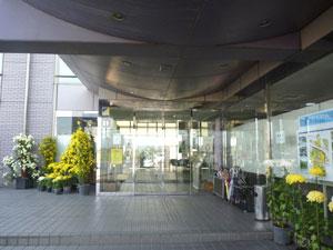 豊郷市民センター
