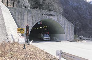 栃木県 三ツ岩トンネル照明